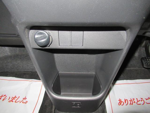 Xリミテッド SA2 両側パワースライドドア オートライト キーフリー アイドリングストップ(32枚目)