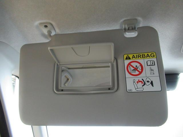 Xリミテッド SA2 両側パワースライドドア オートライト キーフリー アイドリングストップ(33枚目)
