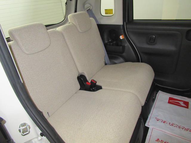 Xリミテッド SA2 両側パワースライドドア オートライト キーフリー アイドリングストップ(44枚目)