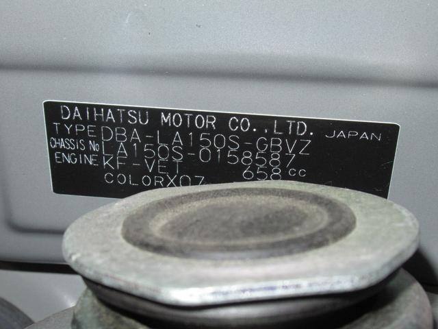 カスタムRSハイパー SA3 シートヒーター オートライト キーフリー アイドリングストップ USB入力端子(11枚目)
