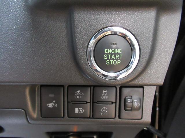 カスタムRSハイパー SA3 シートヒーター オートライト キーフリー アイドリングストップ USB入力端子(16枚目)