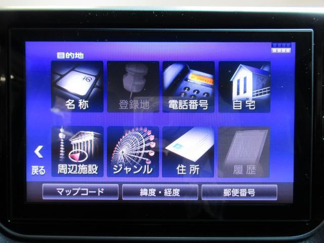 カスタムRSハイパー SA3 シートヒーター オートライト キーフリー アイドリングストップ USB入力端子(29枚目)
