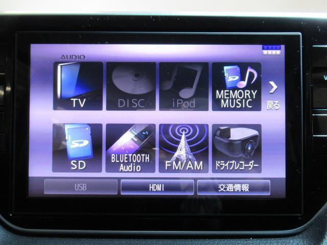 カスタムRSハイパー SA3 シートヒーター オートライト キーフリー アイドリングストップ USB入力端子(30枚目)