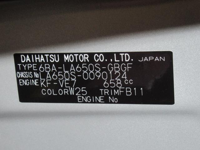 Xスペシャル 両側スライドドア オートライト キーフリー アイドリングストップ アップグレードパック(12枚目)