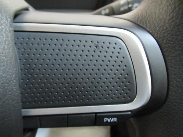 Xスペシャル 両側スライドドア オートライト キーフリー アイドリングストップ アップグレードパック(24枚目)