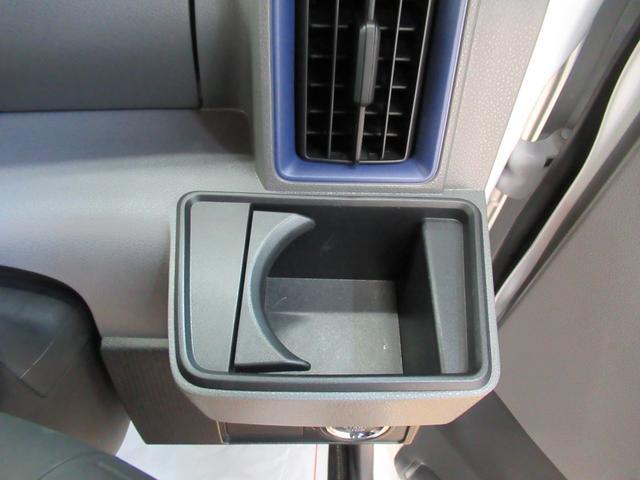 Xスペシャル 両側スライドドア オートライト キーフリー アイドリングストップ アップグレードパック(28枚目)