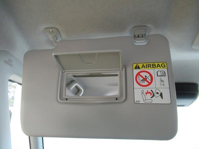 Xスペシャル 両側スライドドア オートライト キーフリー アイドリングストップ アップグレードパック(30枚目)