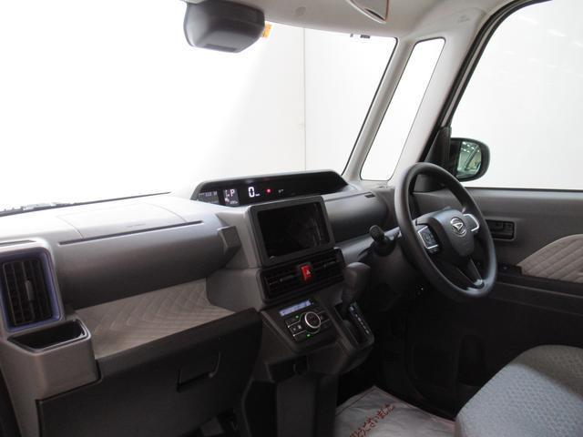 Xスペシャル 両側スライドドア オートライト キーフリー アイドリングストップ アップグレードパック(16枚目)