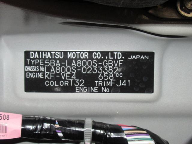 Gホワイトアクセントリミテッド SA3 両側パワースライドドア オートライト キーフリー アイドリングストップ アップグレードパック2(11枚目)