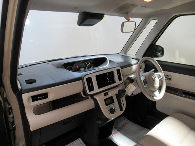 Gホワイトアクセントリミテッド SA3 両側パワースライドドア オートライト キーフリー アイドリングストップ アップグレードパック2(15枚目)