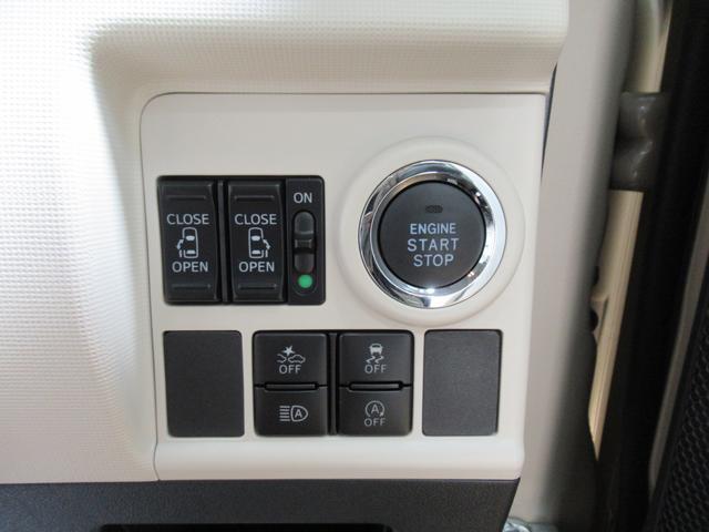 Gホワイトアクセントリミテッド SA3 両側パワースライドドア オートライト キーフリー アイドリングストップ アップグレードパック2(16枚目)