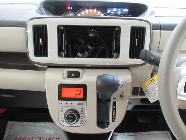 Gホワイトアクセントリミテッド SA3 両側パワースライドドア オートライト キーフリー アイドリングストップ アップグレードパック2(18枚目)