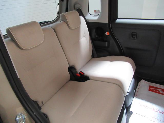 Gホワイトアクセントリミテッド SA3 両側パワースライドドア オートライト キーフリー アイドリングストップ アップグレードパック2(22枚目)