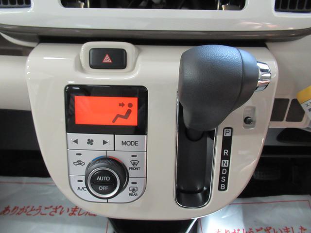 Gホワイトアクセントリミテッド SA3 両側パワースライドドア オートライト キーフリー アイドリングストップ アップグレードパック2(26枚目)