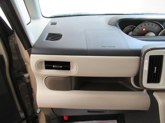 Gホワイトアクセントリミテッド SA3 両側パワースライドドア オートライト キーフリー アイドリングストップ アップグレードパック2(28枚目)