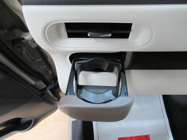 Gホワイトアクセントリミテッド SA3 両側パワースライドドア オートライト キーフリー アイドリングストップ アップグレードパック2(29枚目)