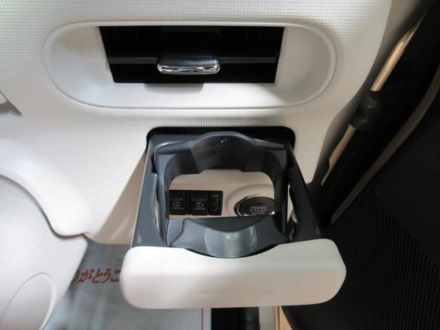 Gホワイトアクセントリミテッド SA3 両側パワースライドドア オートライト キーフリー アイドリングストップ アップグレードパック2(30枚目)