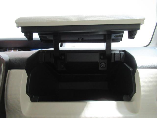 Gホワイトアクセントリミテッド SA3 両側パワースライドドア オートライト キーフリー アイドリングストップ アップグレードパック2(31枚目)