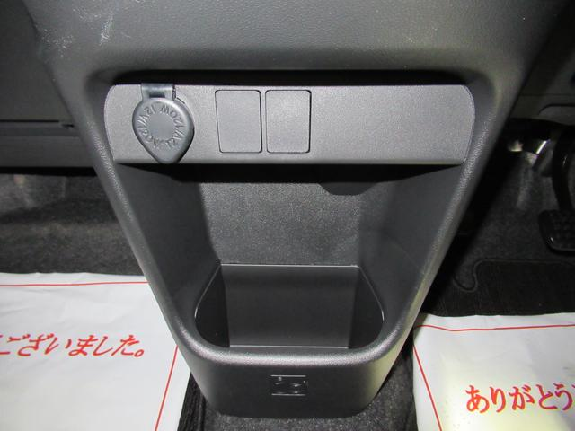 Gホワイトアクセントリミテッド SA3 両側パワースライドドア オートライト キーフリー アイドリングストップ アップグレードパック2(32枚目)
