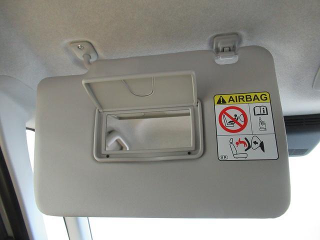 Gホワイトアクセントリミテッド SA3 両側パワースライドドア オートライト キーフリー アイドリングストップ アップグレードパック2(33枚目)