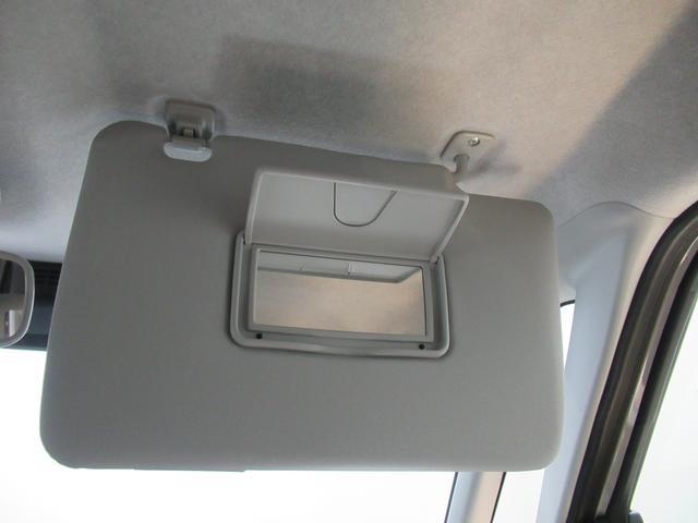 Gホワイトアクセントリミテッド SA3 両側パワースライドドア オートライト キーフリー アイドリングストップ アップグレードパック2(34枚目)