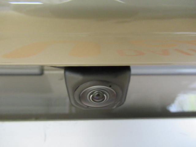 Gホワイトアクセントリミテッド SA3 両側パワースライドドア オートライト キーフリー アイドリングストップ アップグレードパック2(43枚目)