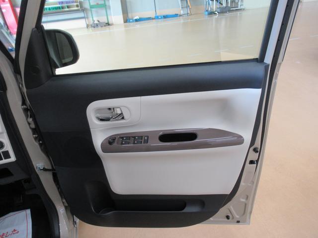 Gホワイトアクセントリミテッド SA3 両側パワースライドドア オートライト キーフリー アイドリングストップ アップグレードパック2(44枚目)