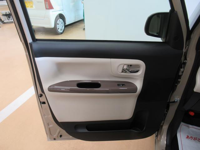 Gホワイトアクセントリミテッド SA3 両側パワースライドドア オートライト キーフリー アイドリングストップ アップグレードパック2(45枚目)