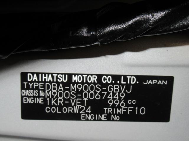 カスタムGターボ SA3 パノラマモニター 7インチナビ 両側パワースライドドア USB入力端子 Bluetooth オートライト キーフリー アイドリングストップ アップグレードパック2(11枚目)