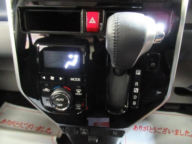 カスタムGターボ SA3 パノラマモニター 7インチナビ 両側パワースライドドア USB入力端子 Bluetooth オートライト キーフリー アイドリングストップ アップグレードパック2(26枚目)