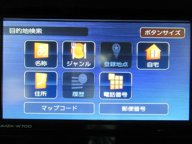 カスタムGターボ SA3 パノラマモニター 7インチナビ 両側パワースライドドア USB入力端子 Bluetooth オートライト キーフリー アイドリングストップ アップグレードパック2(27枚目)