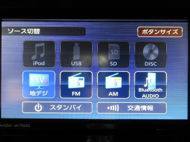 カスタムGターボ SA3 パノラマモニター 7インチナビ 両側パワースライドドア USB入力端子 Bluetooth オートライト キーフリー アイドリングストップ アップグレードパック2(29枚目)