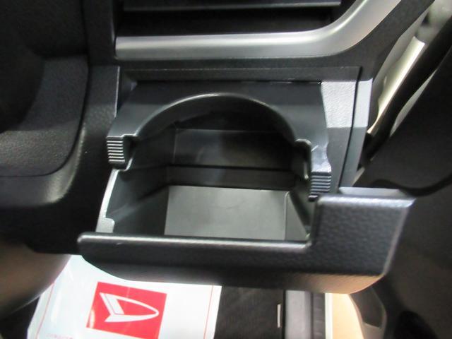 カスタムGターボ SA3 パノラマモニター 7インチナビ 両側パワースライドドア USB入力端子 Bluetooth オートライト キーフリー アイドリングストップ アップグレードパック2(33枚目)