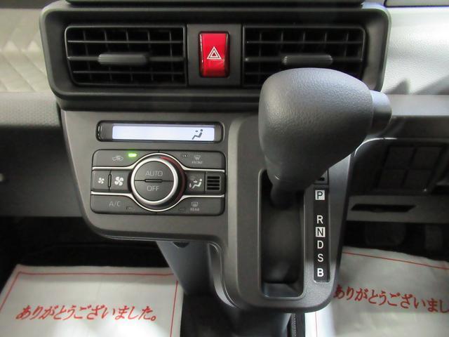 Xスペシャル 両側スライドドア オートライト キーフリー アイドリングストップ(19枚目)