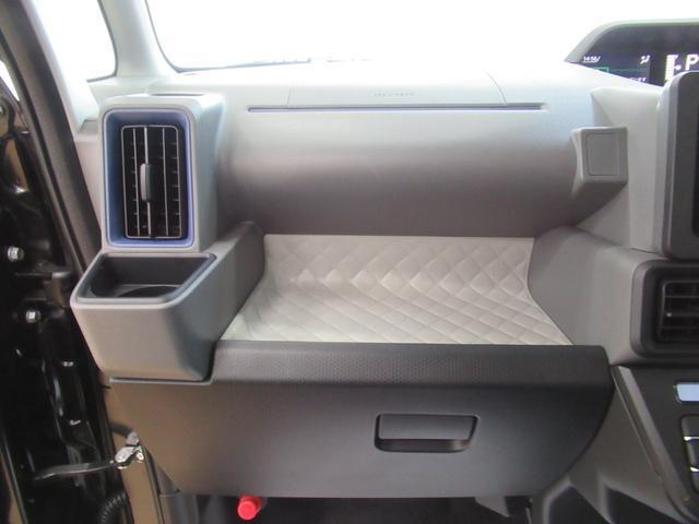 Xスペシャル 両側スライドドア オートライト キーフリー アイドリングストップ(26枚目)