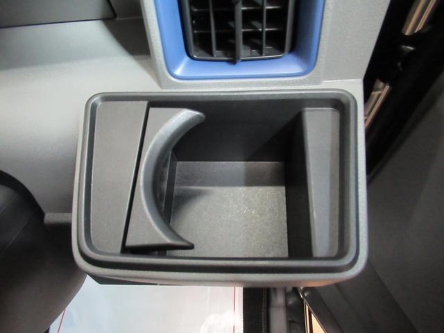 Xスペシャル 両側スライドドア オートライト キーフリー アイドリングストップ(28枚目)