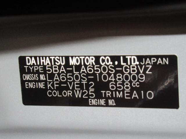カスタムRSセレクション シートヒーター 両側パワースライドドア USB入力端子 オートライト キーフリー アイドリングストップ アップグレードパック(11枚目)