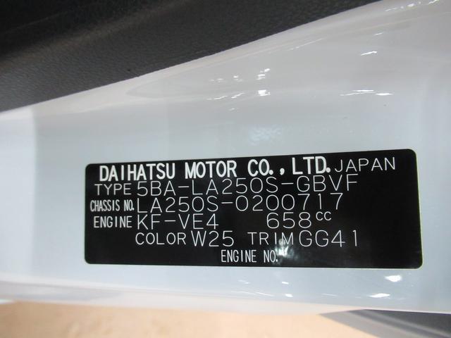 スタイルG VS SA3 シートヒーター オートライト キーフリー アイドリングストップ アップグレードパック2(11枚目)