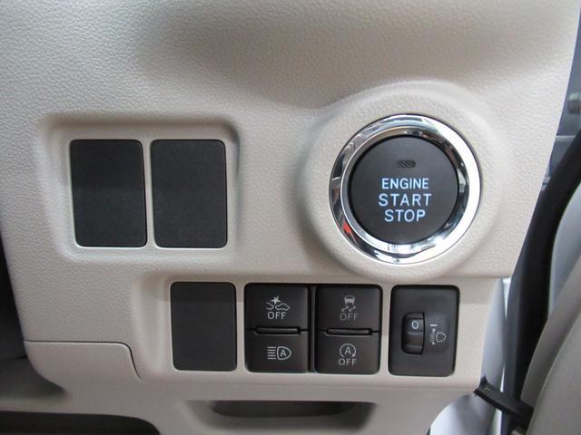 スタイルG VS SA3 シートヒーター オートライト キーフリー アイドリングストップ アップグレードパック2(16枚目)