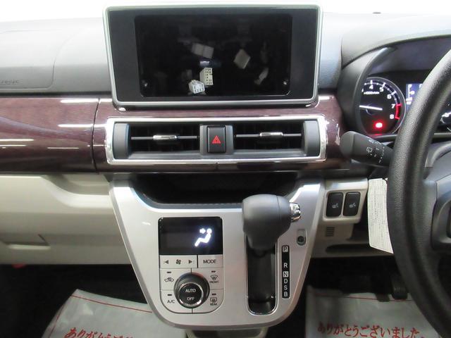 スタイルG VS SA3 シートヒーター オートライト キーフリー アイドリングストップ アップグレードパック2(18枚目)