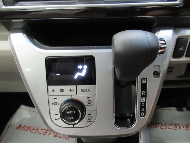 スタイルG VS SA3 シートヒーター オートライト キーフリー アイドリングストップ アップグレードパック2(19枚目)