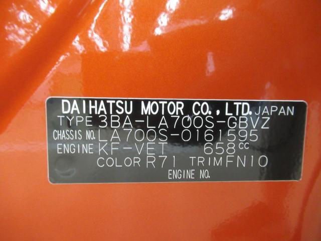 Gターボリミテッド SA3 両側パワースライドドア オートライト キーフリー アイドリングストップ アップグレードパック2(11枚目)