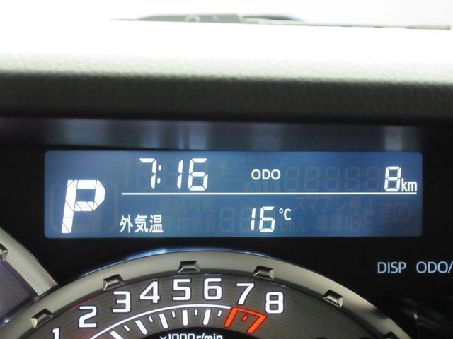 Gターボリミテッド SA3 両側パワースライドドア オートライト キーフリー アイドリングストップ アップグレードパック2(13枚目)