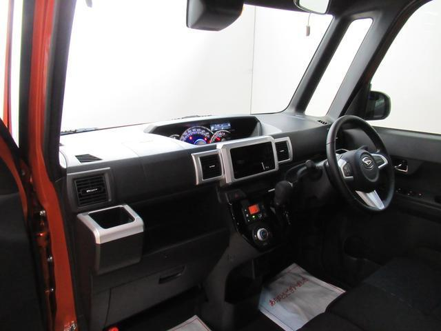 Gターボリミテッド SA3 両側パワースライドドア オートライト キーフリー アイドリングストップ アップグレードパック2(15枚目)