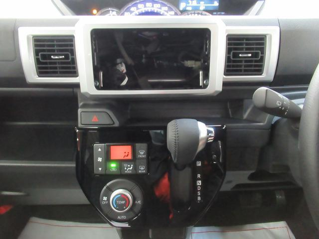 Gターボリミテッド SA3 両側パワースライドドア オートライト キーフリー アイドリングストップ アップグレードパック2(18枚目)
