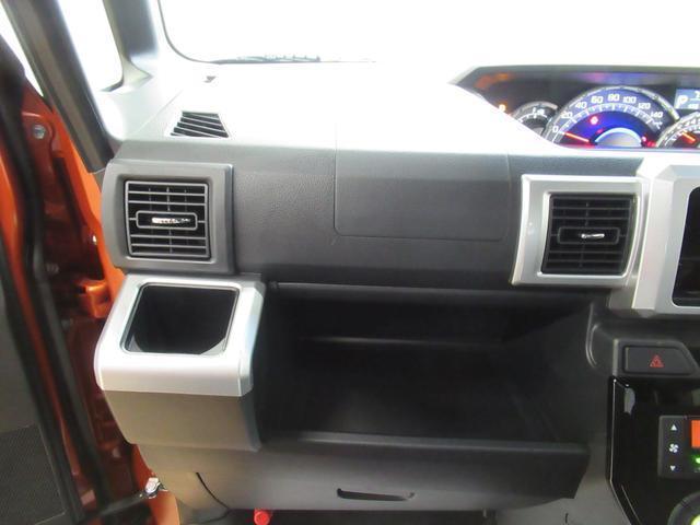 Gターボリミテッド SA3 両側パワースライドドア オートライト キーフリー アイドリングストップ アップグレードパック2(26枚目)