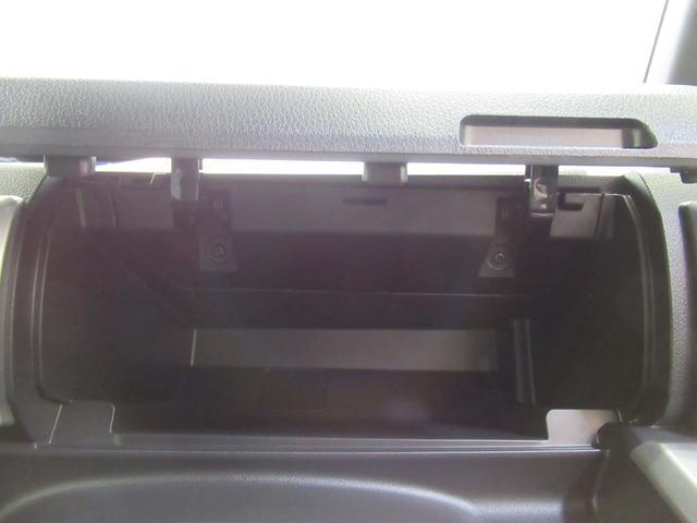 Gターボリミテッド SA3 両側パワースライドドア オートライト キーフリー アイドリングストップ アップグレードパック2(27枚目)