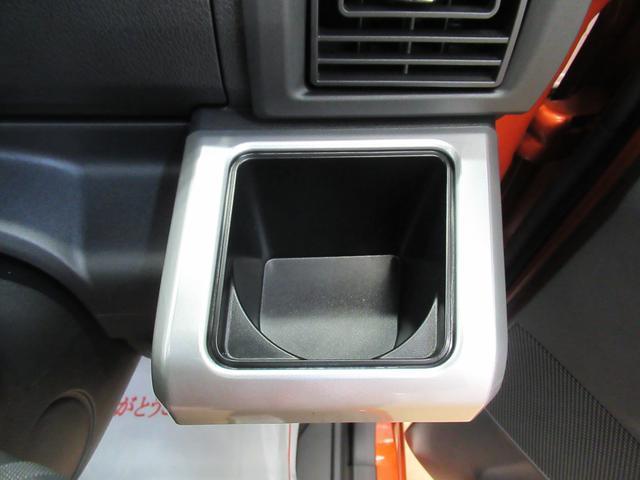 Gターボリミテッド SA3 両側パワースライドドア オートライト キーフリー アイドリングストップ アップグレードパック2(29枚目)