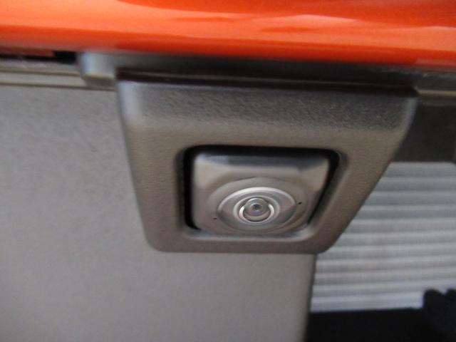 Gターボリミテッド SA3 両側パワースライドドア オートライト キーフリー アイドリングストップ アップグレードパック2(36枚目)