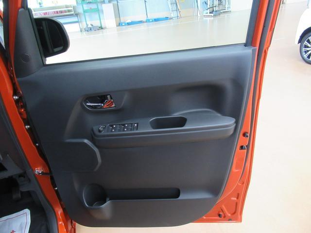 Gターボリミテッド SA3 両側パワースライドドア オートライト キーフリー アイドリングストップ アップグレードパック2(45枚目)